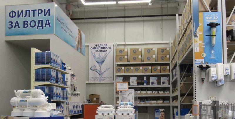 Филтри за вода в строителен хипермаркет БИЛДО