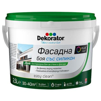 фасаген 2.5л/5кг със силикон ДЕКОРАТОР